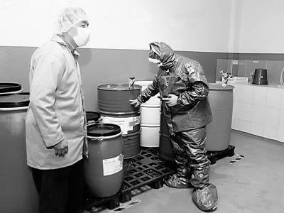 chemical-hazard-peru-produce-itusers